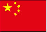 China's Country Flag