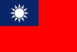 Taiwan's Country Flag